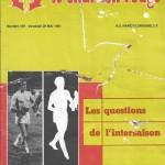 Chardon Rouge n°169 saison 80/81