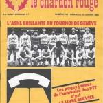 Chardon Rouge n°191 saison 82/83