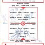 Composition 10 ans ASNL - équipe 1972 contre équipe 1977