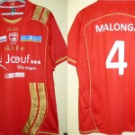 Maillot porté par Chris Malonga à l'occasion du match amical Nancy-Juventus de Turin organisé pour le centenaire du club de Jœuf (19/07/2009) - Saison 2009-2010 [Collection privée ASNL54600]