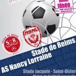 Afficher Stade de Reims - ASNL 16 07 2016