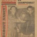 France football 25/07/1967