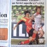 L'Est républicain, 21/06/1990, L'ASNL frappe un grand coup en recrutant le meneur de jeu de la Juventus de Turin et de l'équipe nationale d'URSS !