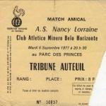 Billet Nancy-Atletico Minero - Saison 1977-1978 - Match amical (Parc des Princes, 06/09/1977)