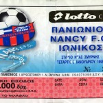 Billet Panionios-Nancy - Saison 1998-1999 - Match amical (06/01/1999)