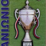 Programme Panionios-Nancy - Saison 1998-1999 - Match amical (06/01/1999)