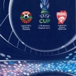 Programme Shakhtar Donetsk-Nancy - Saison 2006-2007 - Coupe UEFA (16e de finale aller, 14/02/2007)