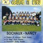 Programme Sochaux-Nancy - Saison 1997-1986 - D2 (34e j., 14/03/1998)
