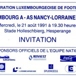 Billet Luxembourg-Nancy - Saison 1991-1992 - Match amical (21/08/1991)