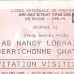 Billet Nancy-Châteauroux - Saison 1995-1996 - D2 (12e j., 23/09/1995)