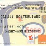 Billet Sochaux-Nancy - Saison 2005-2006 - L1 (10e j., 01/10/2005)