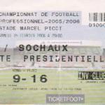 Billet Nancy-Sochaux - Saison 2005-2006 - L1 (28e j., 25/02/2006)
