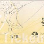 Billet Toulouse-Nancy - Saison 2005-2006 - L1 (29e j., 07/03/2006)