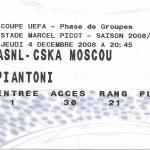 Billet Nancy-CSKA Moscou - Saison 2008-2009 - Coupe UEFA (match de poule #3, 04/12/2008)