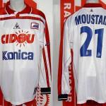 Maillot championnat extérieur porté (Youssef Moustaid) - saison 2000 2001 [collection privée Xavinos]
