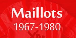 maillot vignette 1967-1980