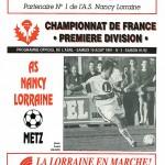 Programme saison 1991 1992 Nancy - Metz 10 08 1991