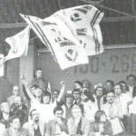 Sochaux - match aller (6)